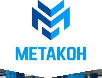 """Купить вешалку напольную для одежды у производителя """"Метакон"""""""
