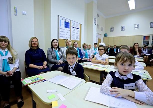 В Балашихе впервые провели ежегодный областной форум молодых педагогов