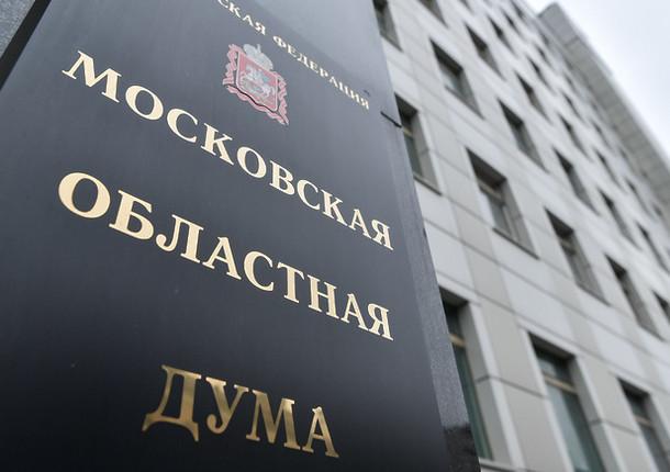 За проекты по инициативному бюджетированию проголосовали свыше 97 000 жителей Подмосковья